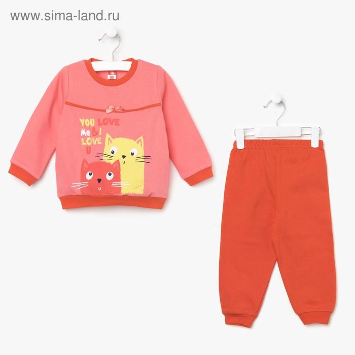 Пижама для девочки, рост 92 см (56), цвет коралловый (арт. CAB 5246_М)