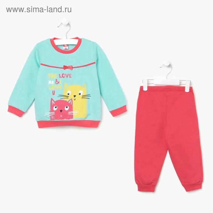 Пижама для девочки, рост 80 см (52), цвет бирюзовый/малиновый (арт. CAB 5246_М)