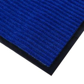 Коврик придверный влаговпитывающий, ребристый, «Стандарт», 80×120 см, цвет синий - фото 4657134
