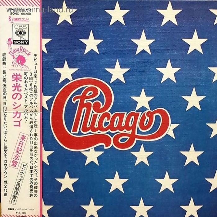 Виниловая пластинка Chicago - The Great Chicago