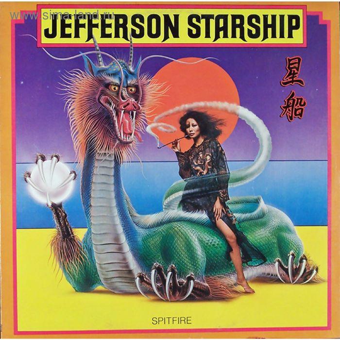 Виниловая пластинка Jefferson Starship - Spitfire