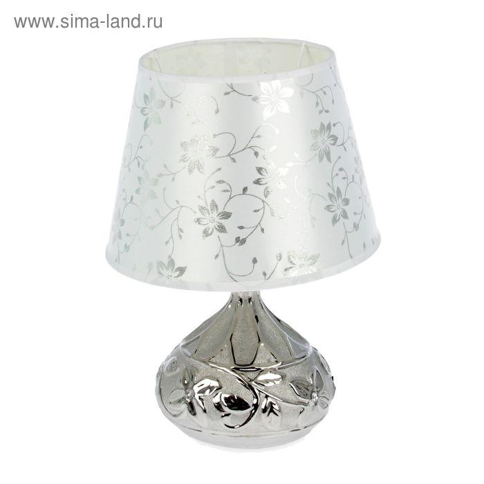 """Лампа настольная """"Радость"""""""