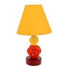 Жёлтый-красный