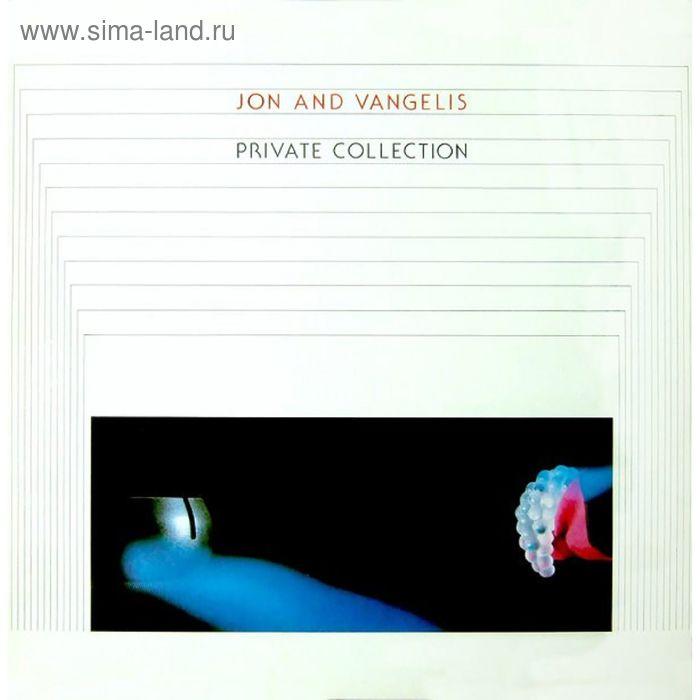 Виниловая пластинка Jon & Vangelis - Private Collection