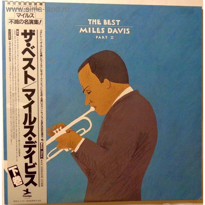 Виниловая пластинка Miles Davis - The Best Part 2 2lp