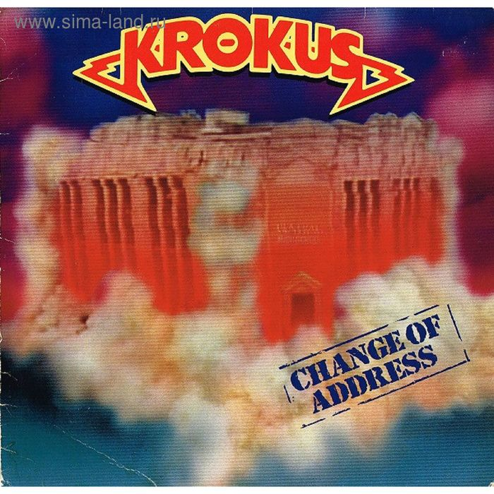 Виниловая пластинка Krokus - Change Of Address
