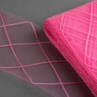 """Регилин плоский """"Клетка"""", большая, 160мм, 25±1м, цвет розовый"""