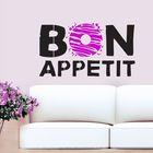 Интерьерная наклейка‒трафарет Bon appetit, 47 х 32 см