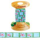 Лента атласная декоративная «Новогодние марки», 1,5 см × 2 м