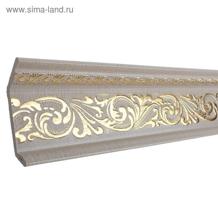 Плинтус потолочный Серебряная Лилия 10,7х2,5х240