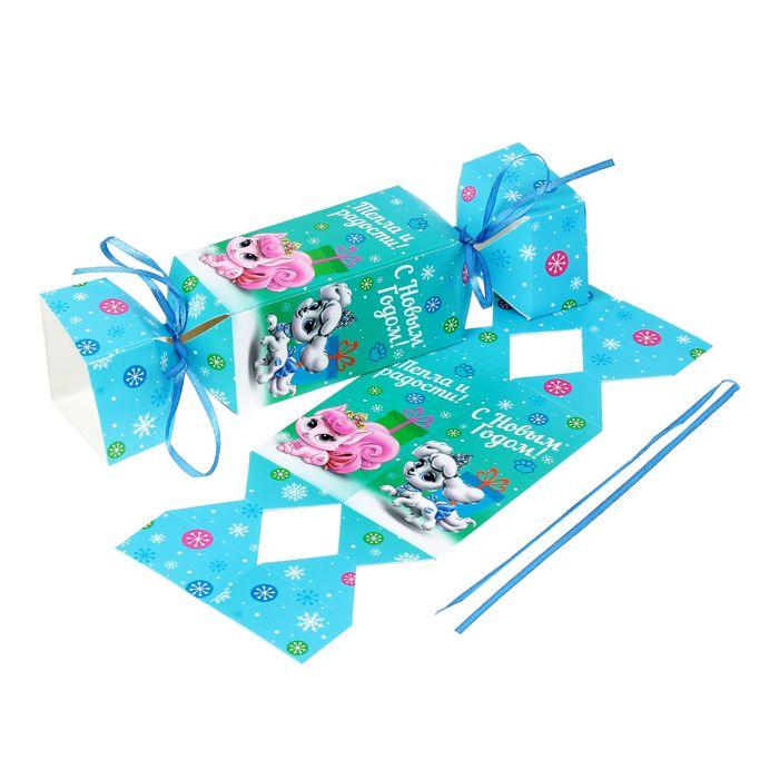 """Коробка подарочная """"Веселья и удачи!"""", Принцессы, 5 см"""