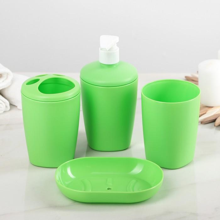 """Набор аксессуаров для ванной комнаты """"Aqua"""", цвет салатный"""