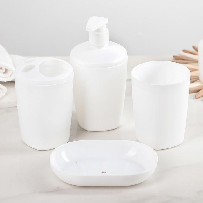 """Набор аксессуаров для ванной комнаты """"Aqua"""", цвет снежно-белый"""