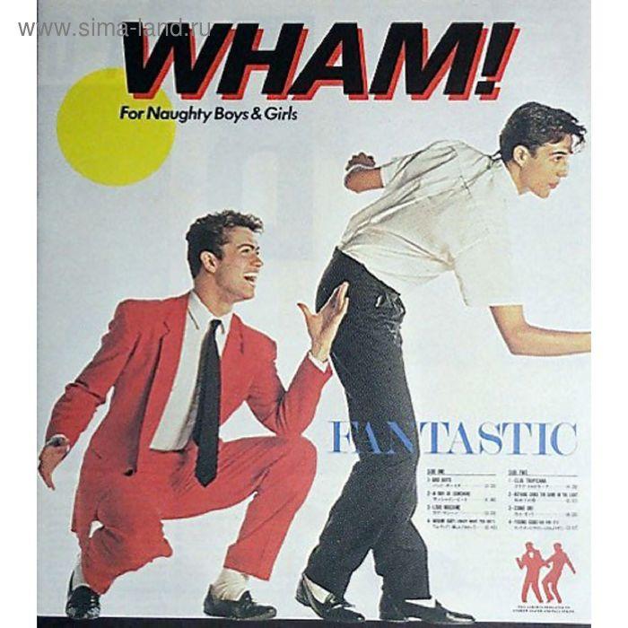Виниловая пластинка Wham! - Fantastic book