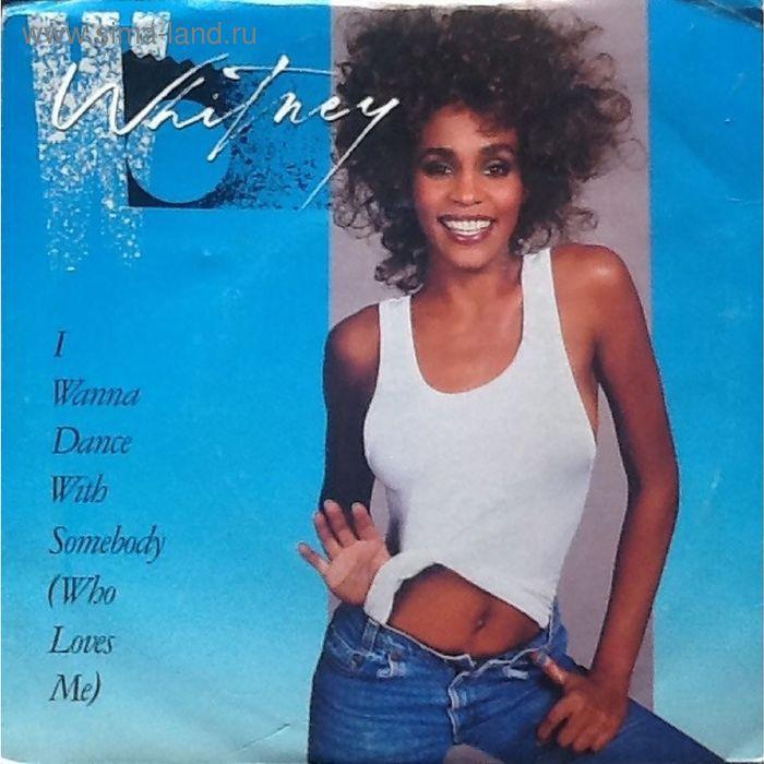 Виниловая пластинка Whitney Houston - Singl I Wanna Dance