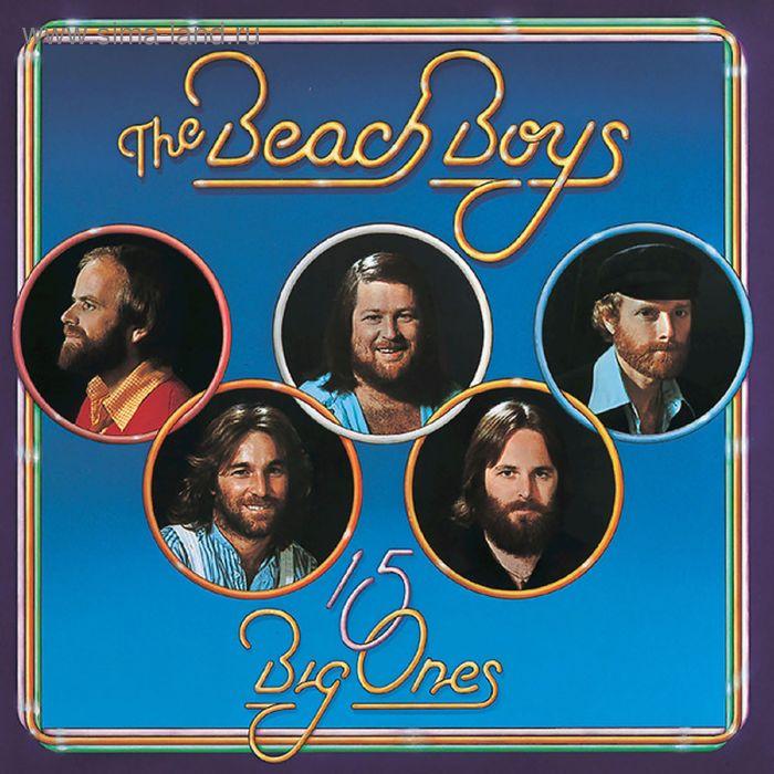 Виниловая пластинка The Beach Boys - 15 Big ones
