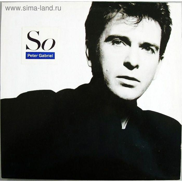 Виниловая пластинка Peter Gabriel - So