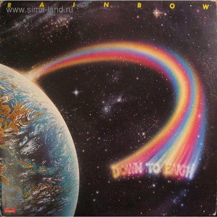 Виниловая пластинка Rainbow - Down To Earth
