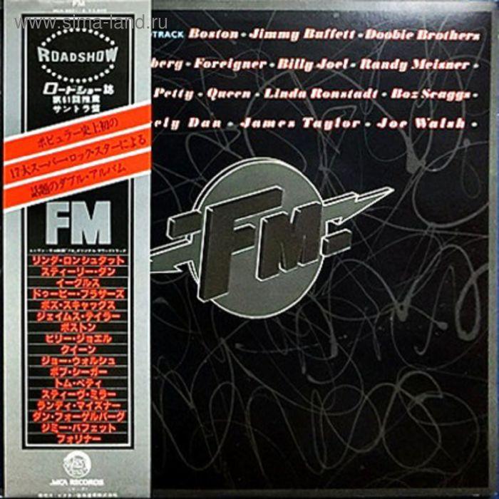 Виниловая пластинка zzzzVarious - FM: The Original Movie Soundtrack 2lp