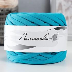 Пряжа трикотажная широкая 50м/160гр, ширина нити 7-9 мм (100 сине-зел.) МИКС