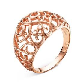 "Кольцо позолота ""Тайна"", ажур, 19 размер"