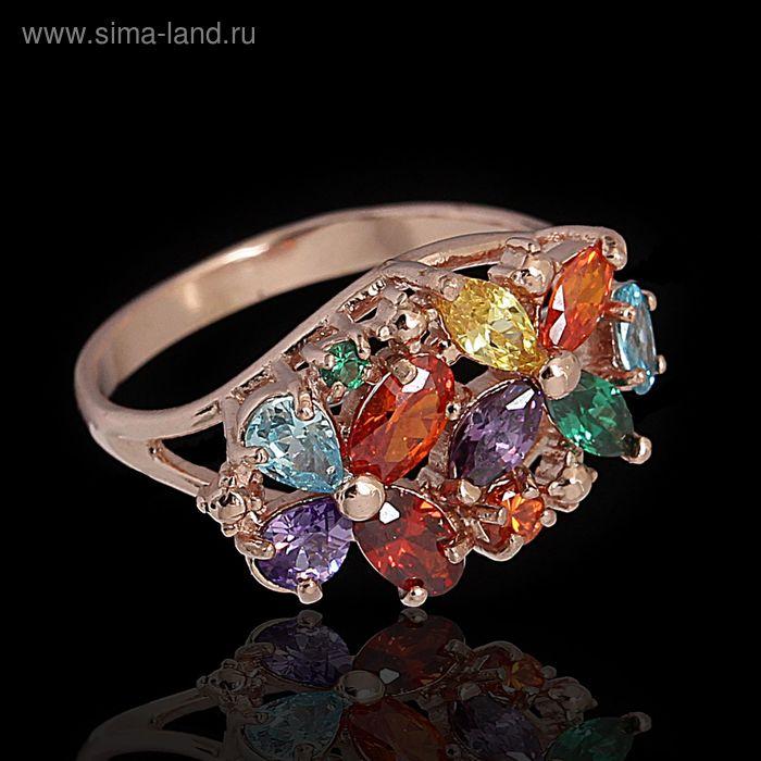 """Кольцо """"Радуга камня"""", позолота, размер МИКС"""