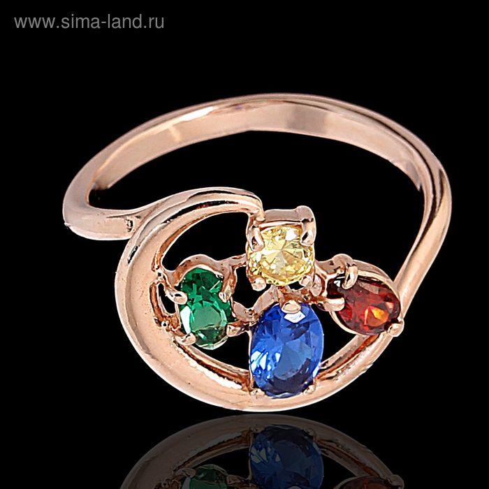 """Кольцо """"Самоцвет"""" окружность камней, позолота, размер МИКС"""