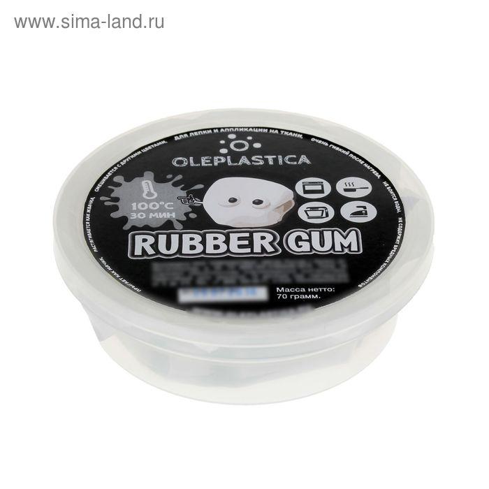 """Резиновый арт-пластилин """"Rubber Gum"""", белый, 70 г"""