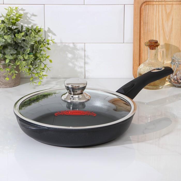 Сковорода «Класск», d=26 см, h=6 см, стеклянная крышка, съёмная ручка