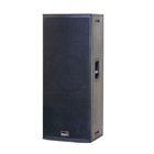 Пассивная акустическая система, T215AII