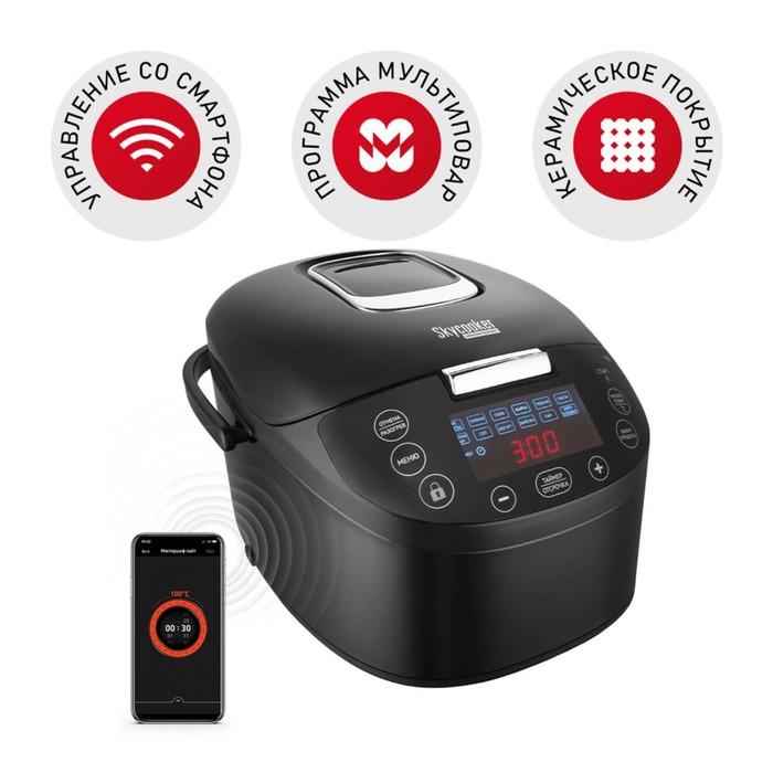 Мультиварка Redmond RMC-M800S, 900 Вт, 5л, 20 программ, управление со смартфона