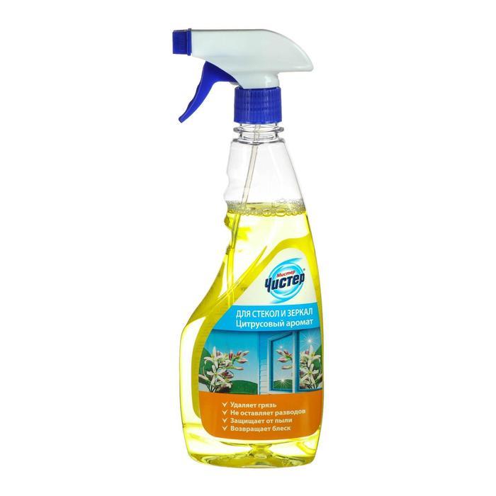 "Средство для мытья стёкол и зеркал Мистер Чистер ""Цитрусовый аромат"", 500 мл"