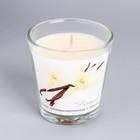 Свеча ароматизированная в стакане «Ваниль» - фото 7424661