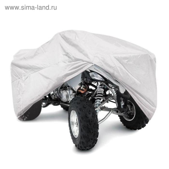 Тент на квадроцикл защитный TORSO, размер XL 251х124х84см