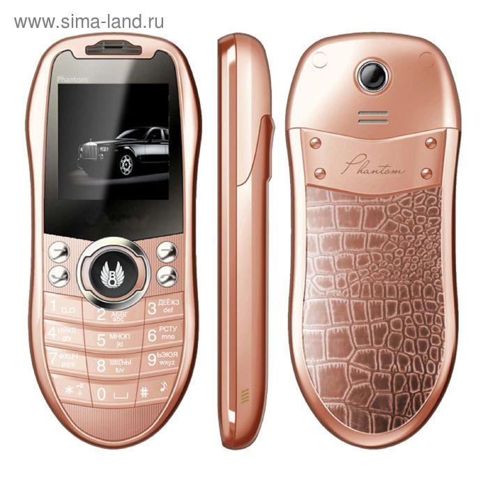 Мобильный телефон BQ M-1577 Phantom, бронзовый
