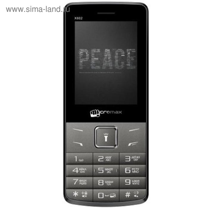 Мобильный телефон Micromax X602, серый