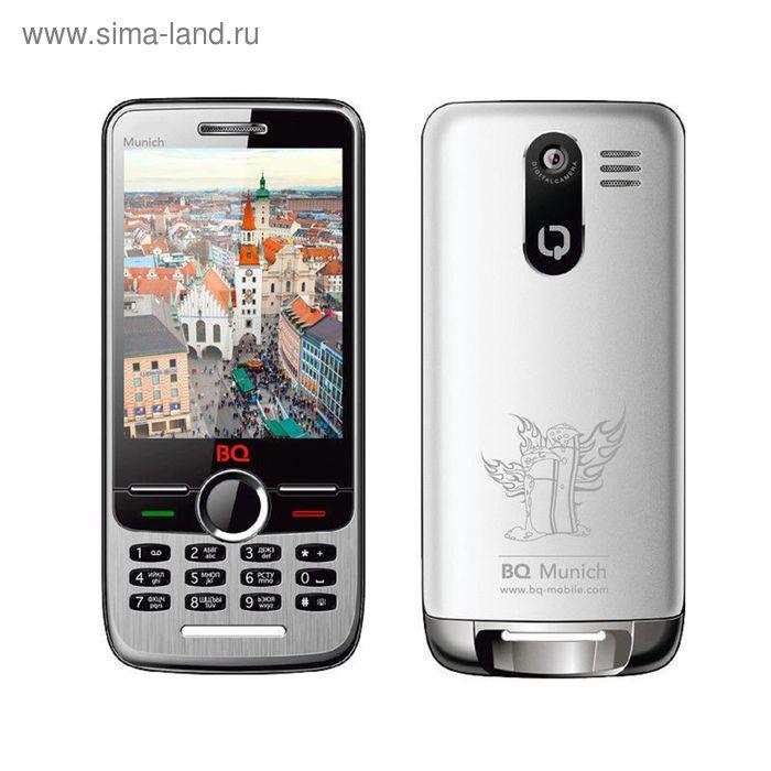 Мобильный телефон BQ M-2803 Munich, белый