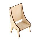 Заготовка Кукольная мебель Кресло 69х73х131мм