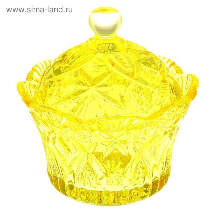 """Сахарница """"Галерея"""", 11,5*12 см, 250 мл желтая УЦЕНКА"""