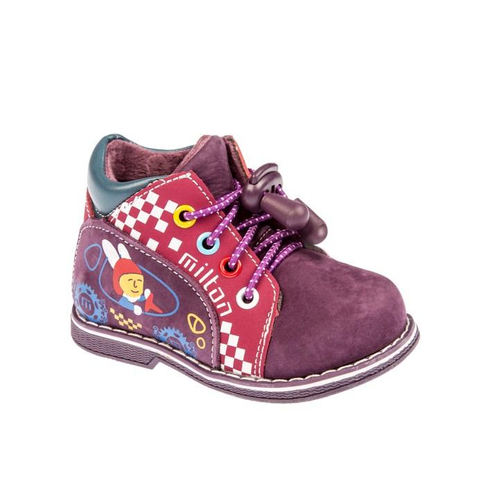 Ботинки детские арт. SС-25019, цвет фиолетовый, размер 22