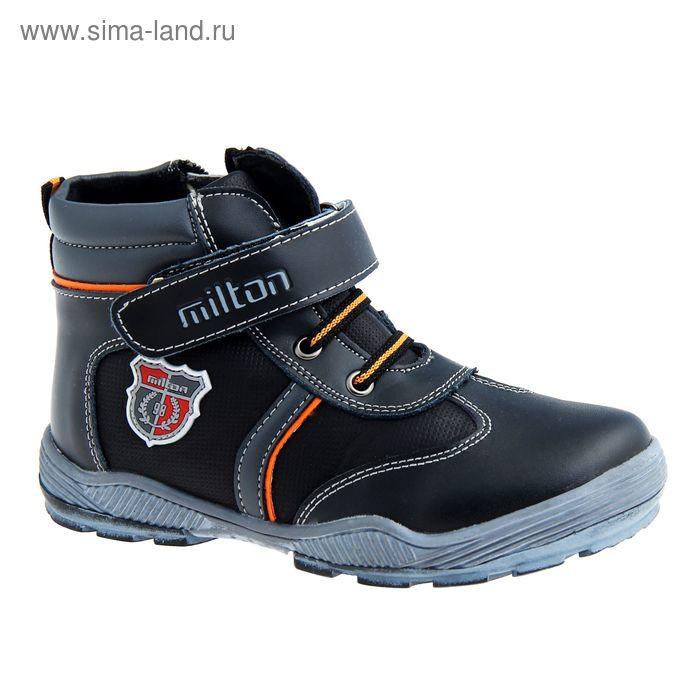Ботинки дошкольные, размер 32, цвет чёрный (арт. SВ-25572)