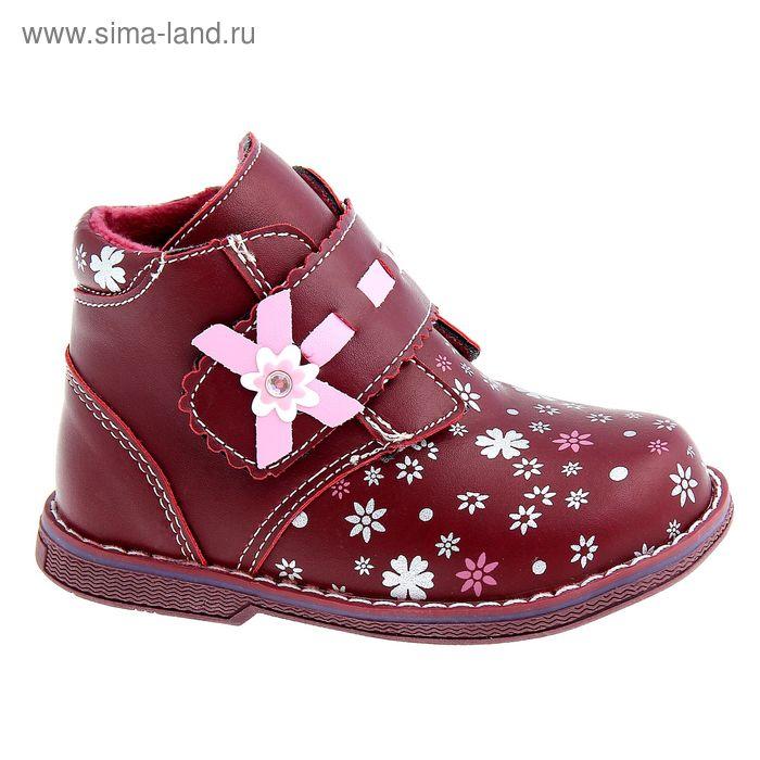 Ботинки малодетские, размер 21, цвет бордо (арт. SС-25022)