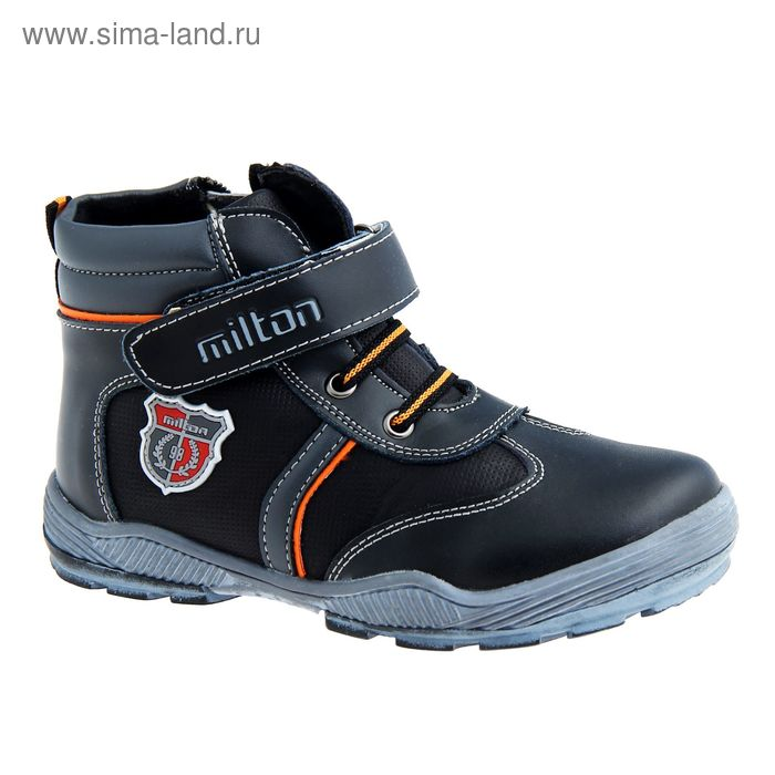 Ботинки дошкольные, размер 27, цвет чёрный (арт. SВ-25572)