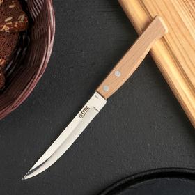 Нож кухонный «Ретро» для овощей, лезвие 11,5 см, с деревянной ручкой