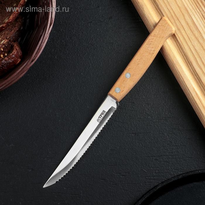 Нож для овощей, длина 21 см, режущая часть 11,5 см, специальная заточка, деревянная ручка