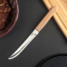 Нож поварской, длина 26 см, режущая часть 15 см, на деревянной ручке
