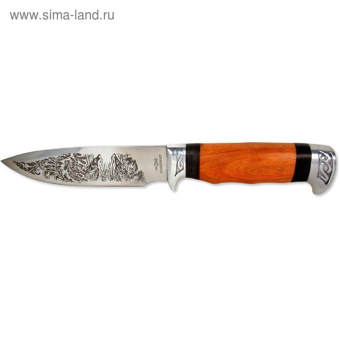 """Нож нескладной """"Ножемир"""" H-176, рукоять-дерево, сталь 40х13"""