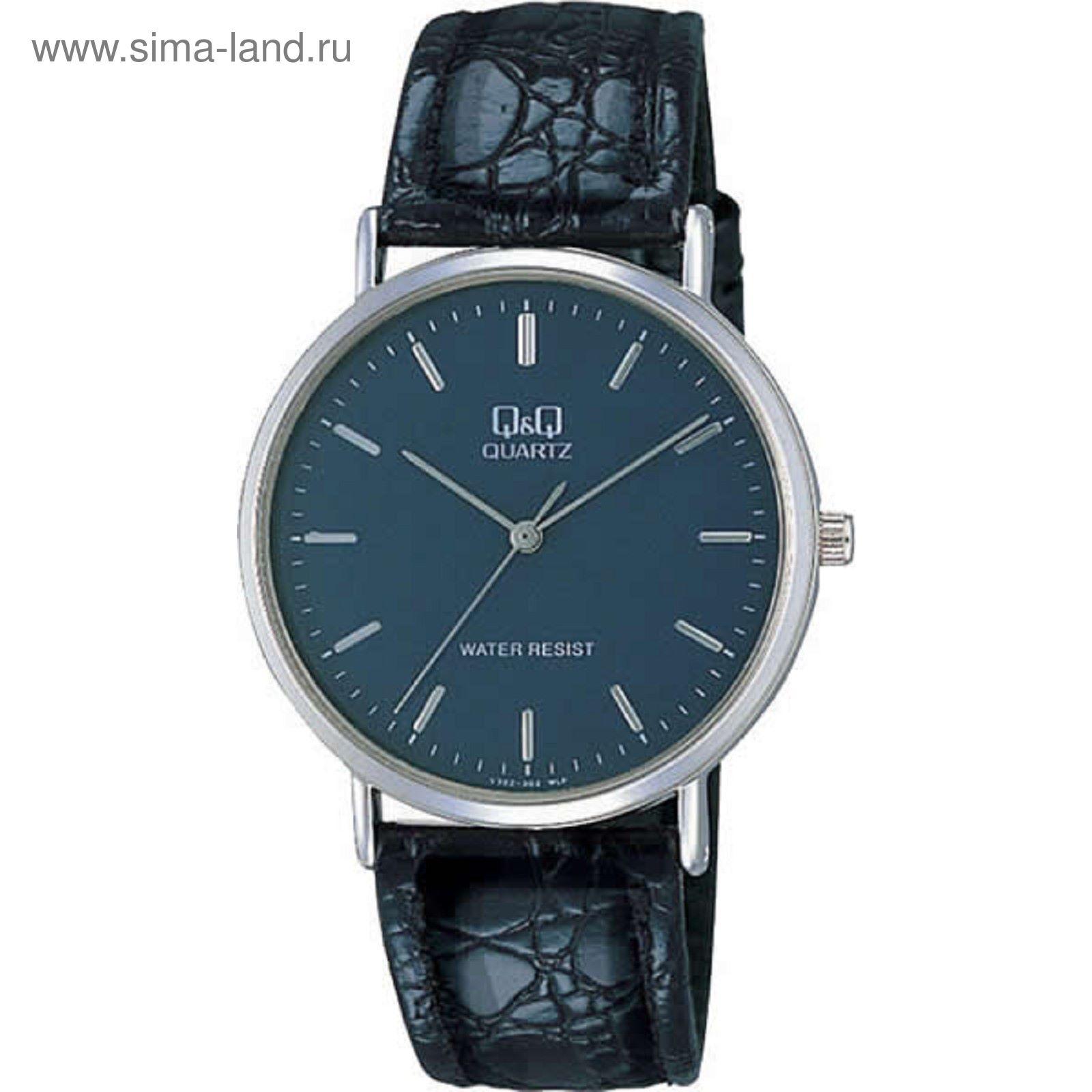 Часы наручные qsq water resist купить часы мисс сиксти