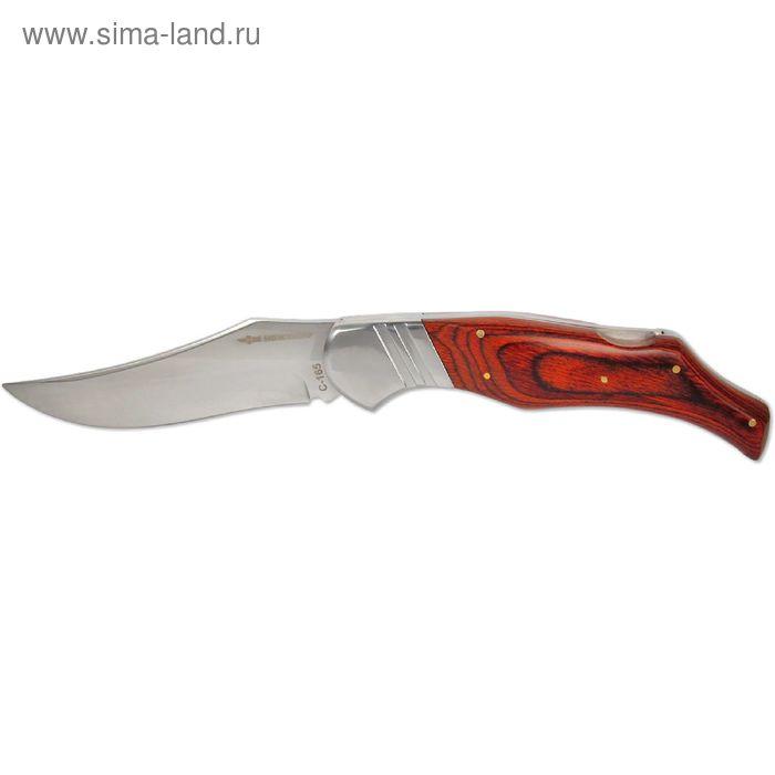 """Нож складной """"Ножемир"""" C-165, рукоять-стабилизированное красное дерево, сталь 65х13"""
