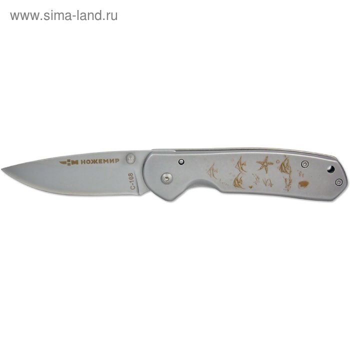 """Нож складной """"Ножемир"""" C-168, рукоять-металл, сталь 65х13"""